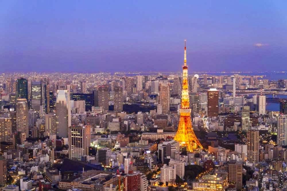 Tokio. Ciudades más caras