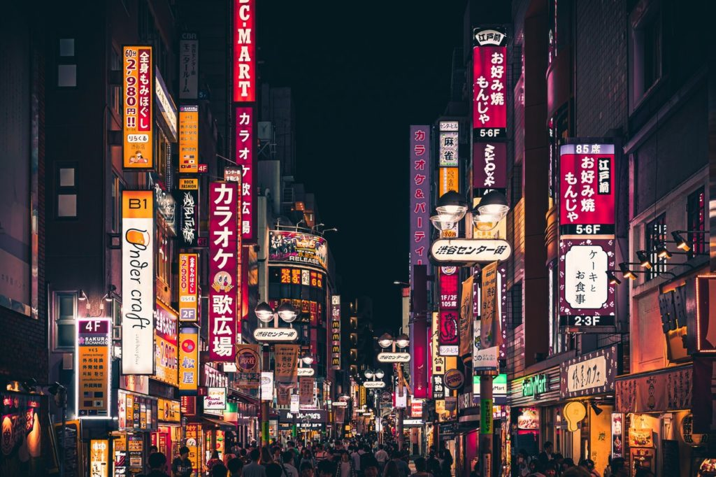 Conoce Japón 2