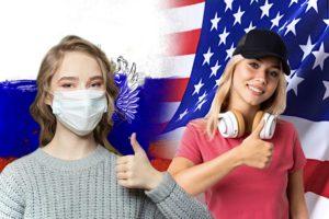 Destinos más seguros en tiempos de pandemia