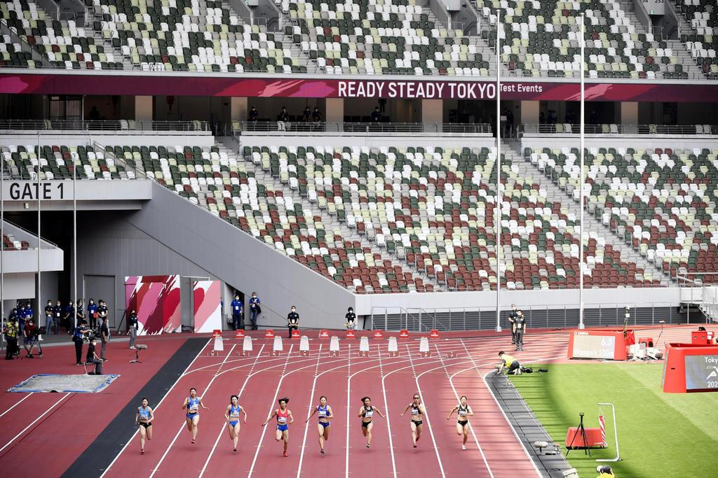 Juegos olímpicos de Tokio 3