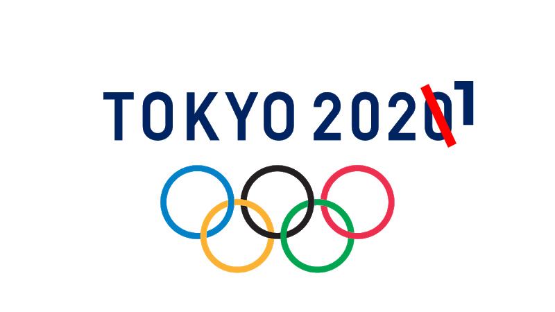 juegos olímpicos de 2024 2